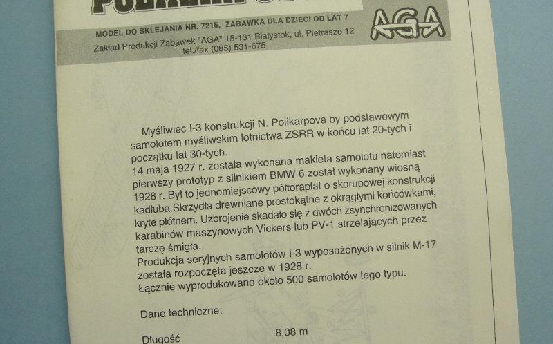 API3010.JPG